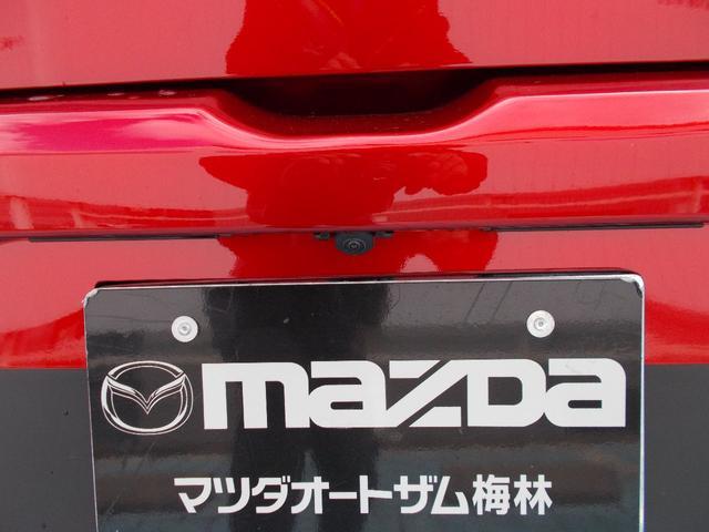 「マツダ」「デミオ」「コンパクトカー」「広島県」の中古車46
