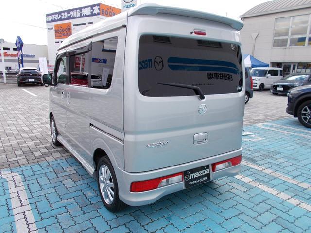 「マツダ」「スクラムワゴン」「コンパクトカー」「広島県」の中古車9