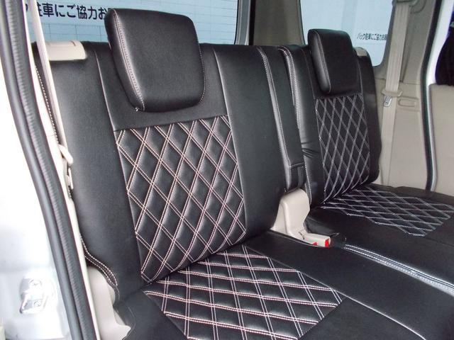 「マツダ」「スクラムワゴン」「コンパクトカー」「広島県」の中古車14