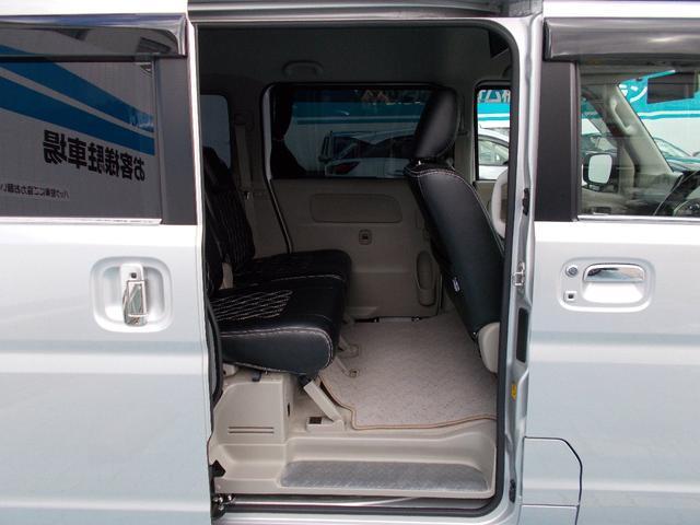 「マツダ」「スクラムワゴン」「コンパクトカー」「広島県」の中古車35