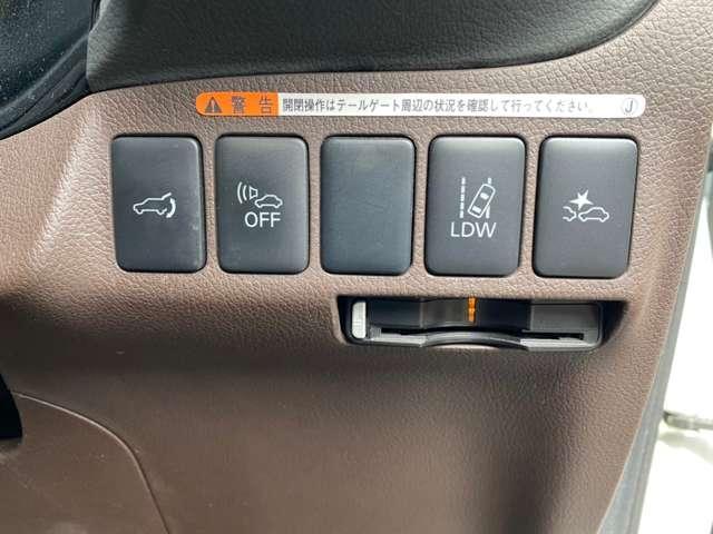 「三菱」「アウトランダーPHEV」「SUV・クロカン」「広島県」の中古車16