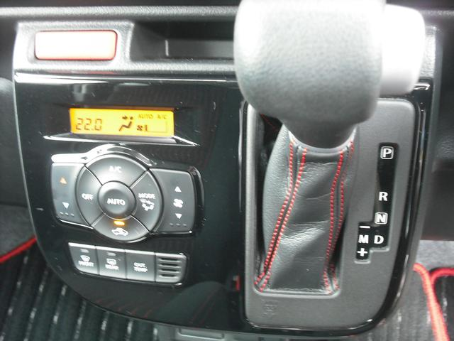スズキ アルトターボRS ベースグレード CDチューナー Astop ブレーキサポート