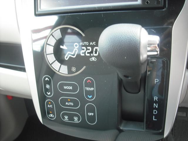三菱 eKワゴン G フル装備 Mナビ フルセグ Rカメラ Astop