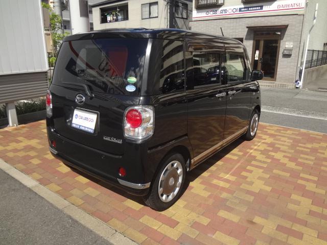 Gメイクアップ SAII SDナビ 地デジ バックカメラ(7枚目)