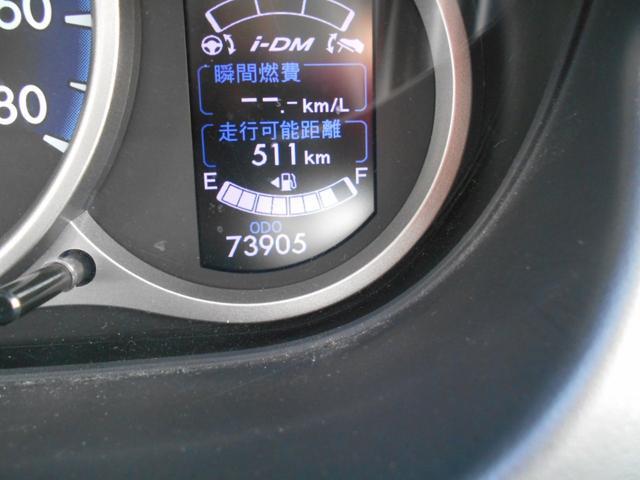 「マツダ」「デミオ」「コンパクトカー」「広島県」の中古車20