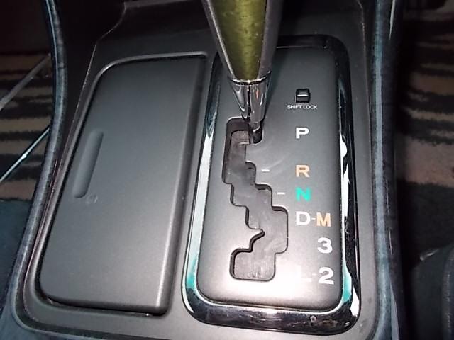 ドライブに必需品のドリンクホルダー付きのアリストベルテックスローダウンです!