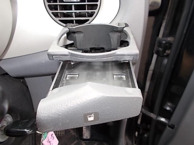 ドライブには欠かせないドリンクホルダー付ムーブラテエアロクリアテールBカメラ付きです!