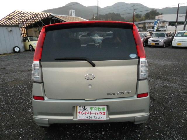 「ダイハツ」「ミラアヴィ」「軽自動車」「広島県」の中古車7