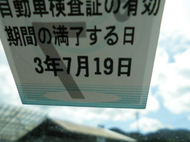 「日産」「マーチ」「コンパクトカー」「広島県」の中古車11