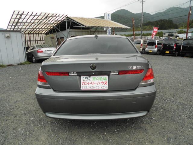 「BMW」「7シリーズ」「セダン」「広島県」の中古車7