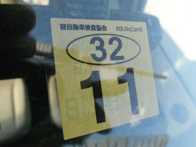 「ホンダ」「ライフ」「コンパクトカー」「広島県」の中古車11