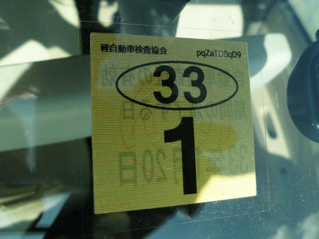 「マツダ」「キャロル」「軽自動車」「広島県」の中古車11