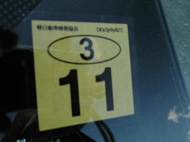 「スズキ」「セルボ」「軽自動車」「広島県」の中古車11