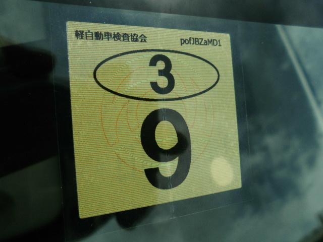 「ダイハツ」「ミラ」「軽自動車」「広島県」の中古車11