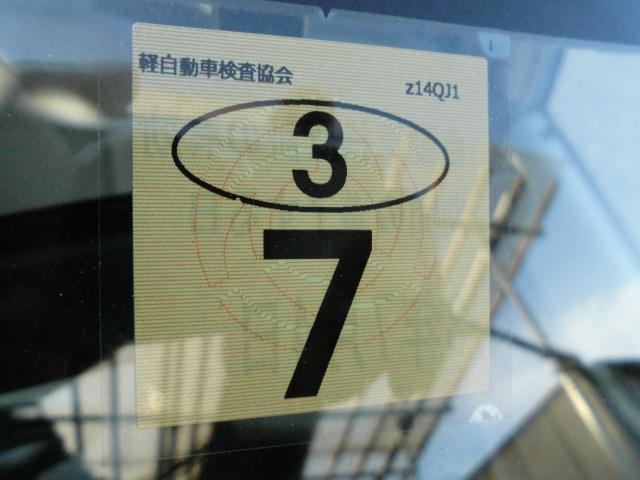 「スバル」「プレオ」「コンパクトカー」「広島県」の中古車11