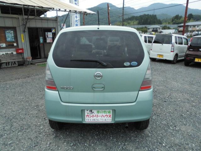 「日産」「モコ」「コンパクトカー」「広島県」の中古車7