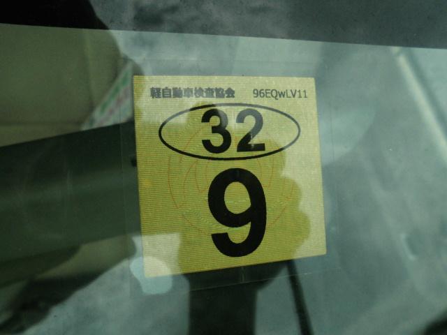 「日産」「モコ」「コンパクトカー」「広島県」の中古車11