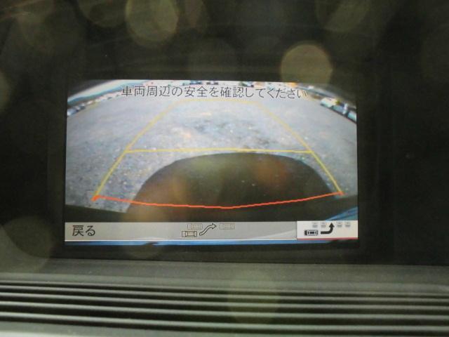 S550ロング 右H キーレス HDDナビ バックカメラ ETC 黒レザー パワーシート サンルーフ AMG20インチAW(17枚目)