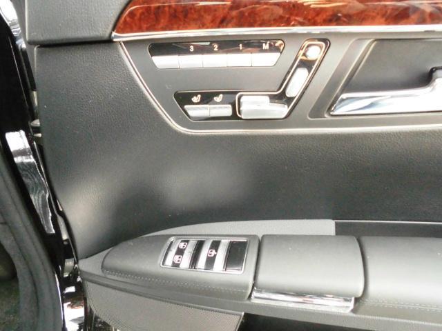 S550ロング 右H キーレス HDDナビ バックカメラ ETC 黒レザー パワーシート サンルーフ AMG20インチAW(26枚目)
