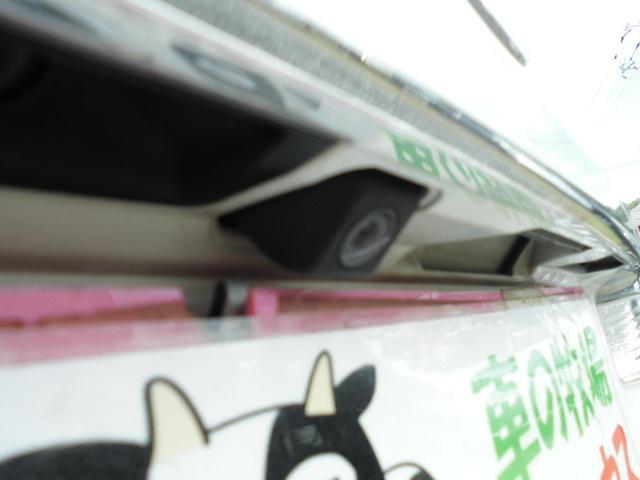 350S Cパッケージ スマートキー リア両側パワスラ ナビ バックカメラ ETC 2列目電動シート 後席モニター(8枚目)