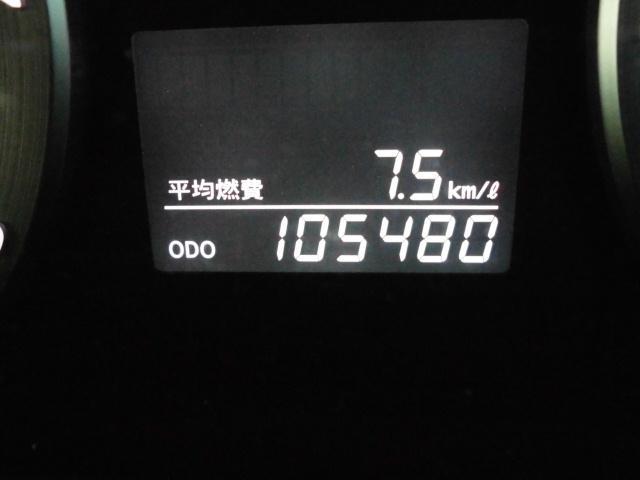 350S Cパッケージ スマートキー リア両側パワスラ ナビ バックカメラ ETC 2列目電動シート 後席モニター(14枚目)