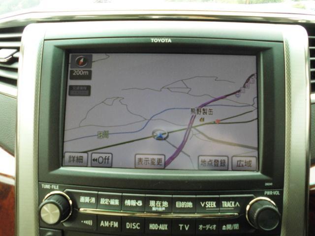350S Cパッケージ スマートキー リア両側パワスラ ナビ バックカメラ ETC 2列目電動シート 後席モニター(16枚目)