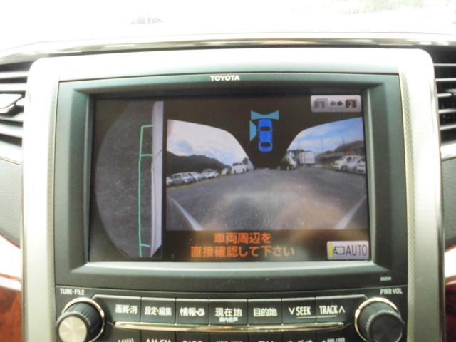 350S Cパッケージ スマートキー リア両側パワスラ ナビ バックカメラ ETC 2列目電動シート 後席モニター(18枚目)