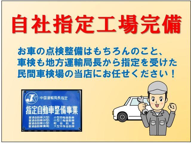 12S 車高調 フルセグナビ スマートキー CD DVD(2枚目)