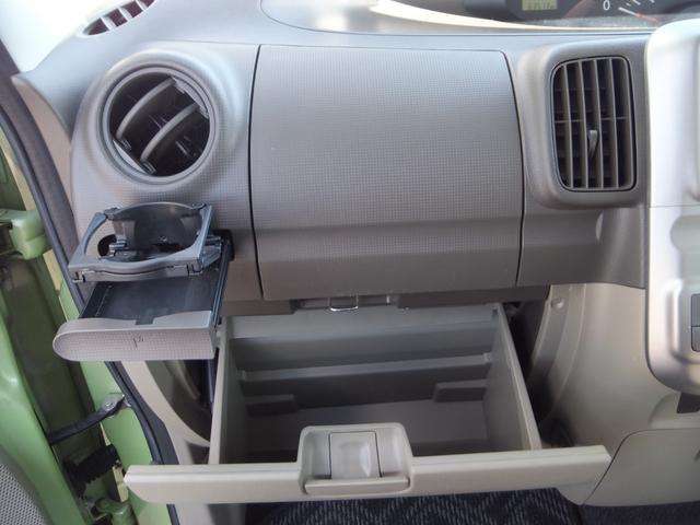 X ワンオーナー 禁煙車 左側電動スライドドア ETC ナビ バックカメラ フルセグTV CD DVD アイドリングストップ オートエアコン 盗難防止システム(16枚目)