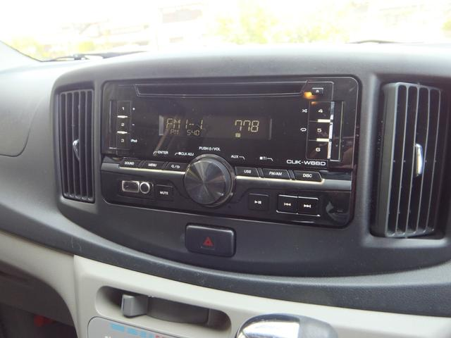 X SA ワンオーナー 禁煙車 衝突回避支援機構 アイドリングストップ CD キーレス 純正AW14インチ 電動格納ミラー 盗難防止システム(6枚目)