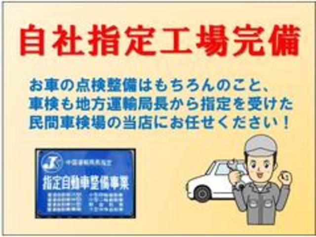 TX 5速MT キーレスエントリー 盗難防止システム(2枚目)