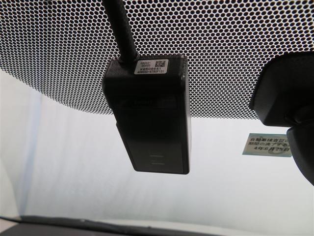 S アルミホイル キーレス付 ナビ/TV VSC バックC ワTV ETC装備 パワーウインドウ CDオーディオ イモビ スマキー AC AUX接続 パワステ メモリナビ ABS エアバック ドラレコ付き(11枚目)