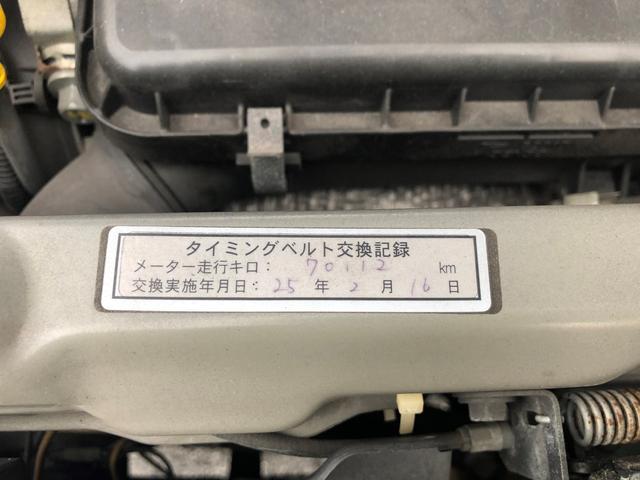 「ダイハツ」「ムーヴラテ」「コンパクトカー」「広島県」の中古車15