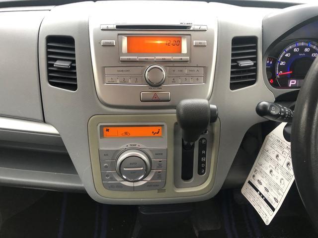 「マツダ」「AZ-ワゴン」「コンパクトカー」「広島県」の中古車15