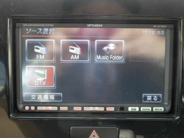 スズキ MRワゴン X HDDナビ バックカメラ スマートキー