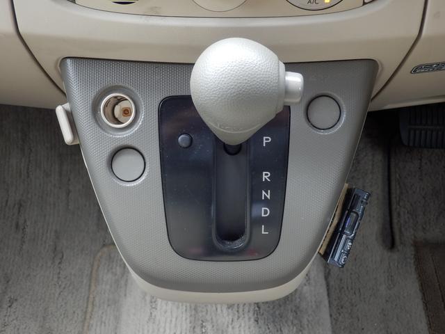 スバル ステラ 社外CD(Mプレイヤー USB端子付)スマートキー