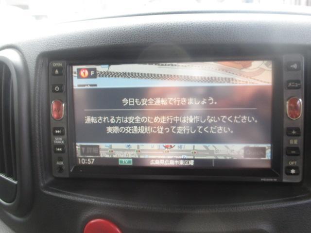 15X Mセレクション 純正HDDナビTV ETC DVD(14枚目)