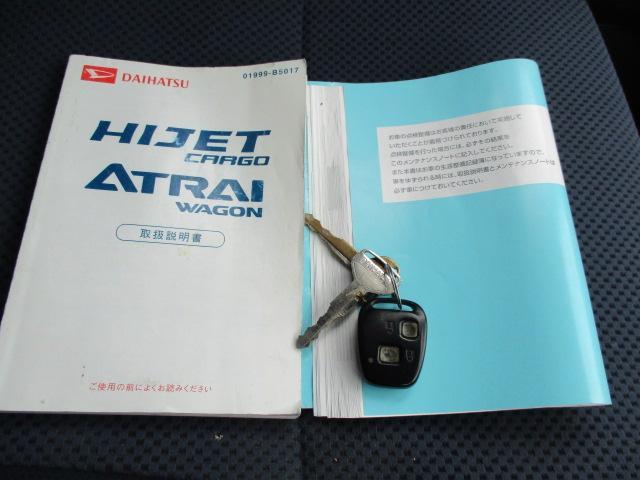 クルーズ切替式4WD5速ハイルーフTベルト交換済キーレスCD(19枚目)