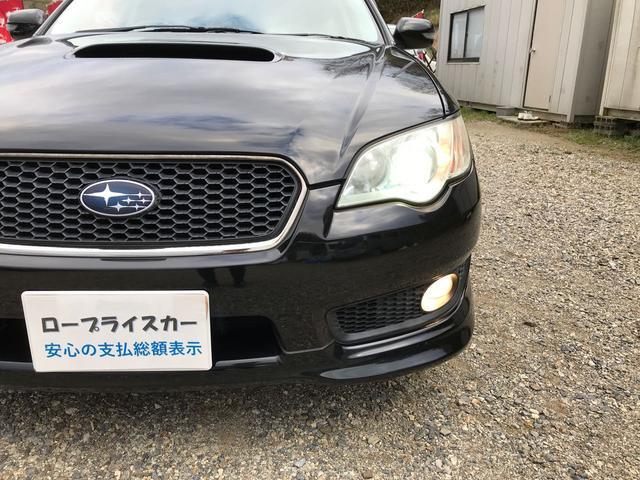 「スバル」「レガシィツーリングワゴン」「ステーションワゴン」「広島県」の中古車24