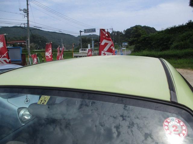 「ダイハツ」「ムーヴラテ」「コンパクトカー」「広島県」の中古車5