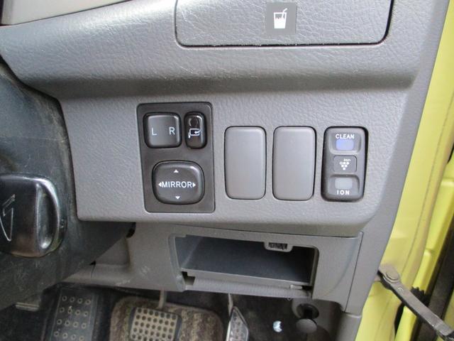 「ダイハツ」「ムーヴラテ」「コンパクトカー」「広島県」の中古車10