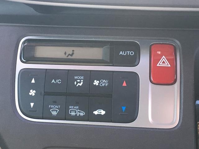 ホンダ N-ONE G・Lパッケージ 4WD プッシュスタート HID