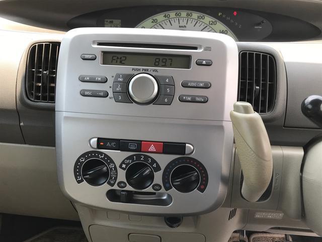 L キーレス CD スライドドア ベンチシート 盗難防止装置(15枚目)