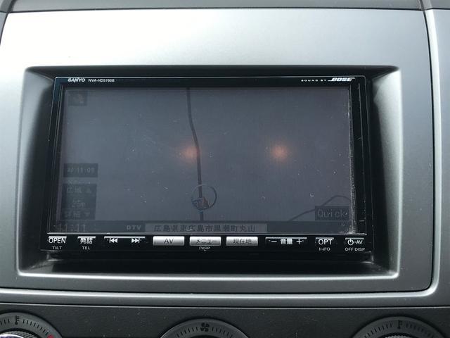 23S Lパッケージ パワーバックドア 両側電動 ナビTV(17枚目)