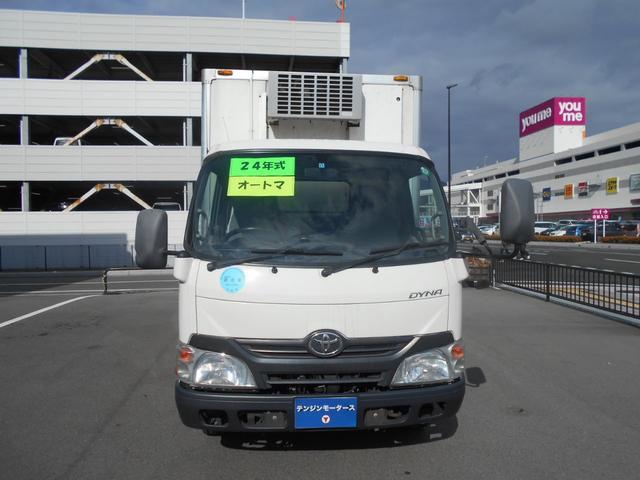 トヨタ ダイナトラック 冷蔵冷凍車2トンオートマ