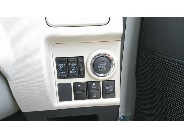Xリミテッド SAII 登録済未使用車 ツートンカラー(17枚目)