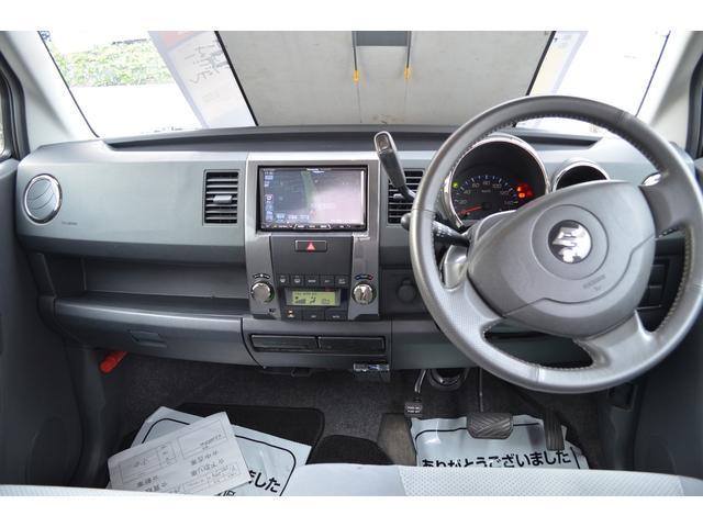 「スズキ」「ワゴンR」「コンパクトカー」「広島県」の中古車20