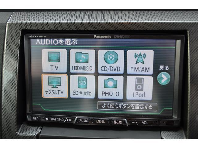 「スズキ」「ワゴンR」「コンパクトカー」「広島県」の中古車30