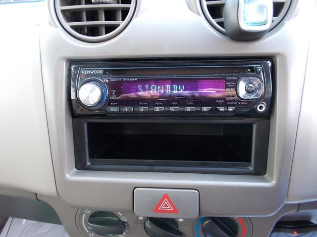 CDステレオです