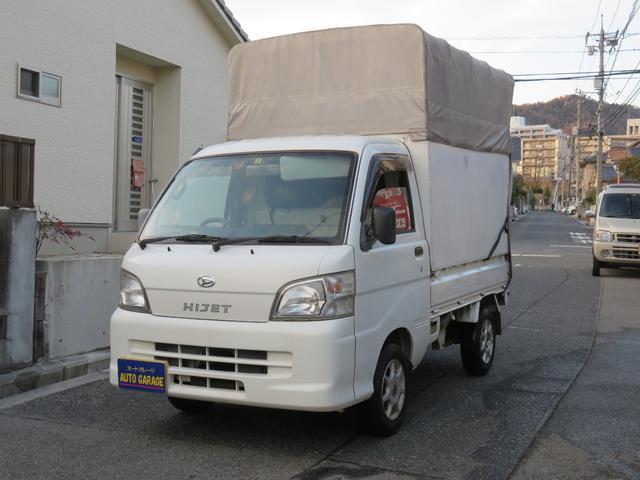 「ダイハツ」「ハイゼットトラック」「トラック」「広島県」の中古車2